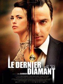 Последний бриллиант / Le dernier diamant (2014)