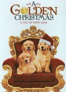 Золотое Рождество / A Golden Christmas (2009)