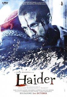 Хайдер / Haider (2014)