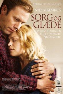 Горе и радость / Sorg og glæde (2013)