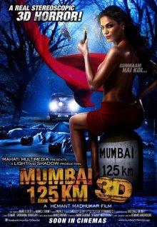 125 км до Мумбаи / Mumbai 125 KM 3D (2014)