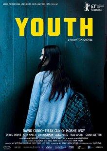 Молодежь / Youth (2013)