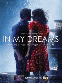 В моих мечтах / In My Dreams (2014)