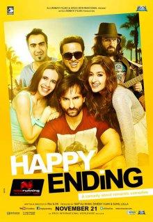 Счастливый финал / Happy Ending (2014)
