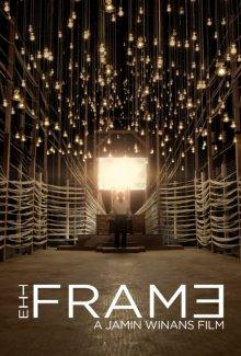 Кадр / The Frame (2014)