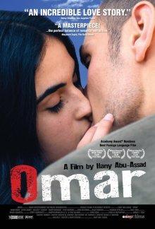 Омар / Omar (2013)
