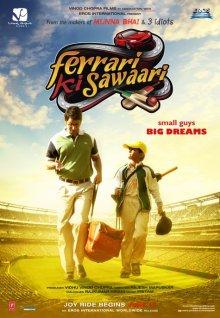 Хочу Феррари / Ferrari Ki Sawaari (2012)