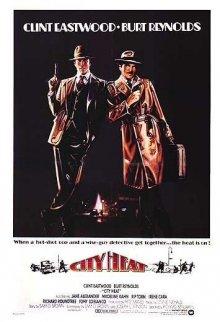 Заваруха в городе / City Heat (1984)