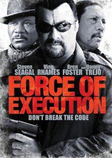 Карательный отряд / Force of Execution (2013)