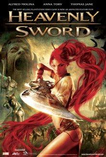 Небесный меч / Heavenly Sword (2014)