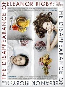 Исчезновение Элеанор Ригби: Она / The Disappearance of Eleanor Rigby: Her (2013)