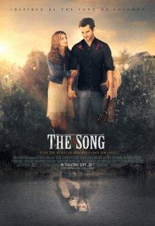 Песня / The Song (2014)