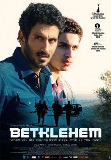 Вифлеем / Bethlehem (2012)
