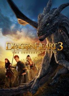 Сердце дракона 3: Проклятье чародея / Dragonheart 3: The Sorcerer's Curse (2015)