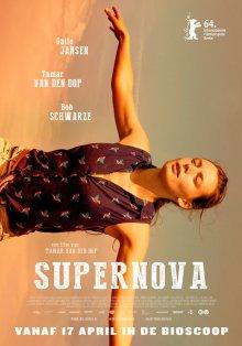 Сверхновая звезда / Supernova (2014)