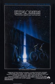 Исследователи / Explorers (1985)