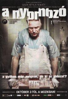 Следователь / A nyomozó (2008)