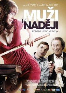 Мужские надежды / Muži v naději (2011)