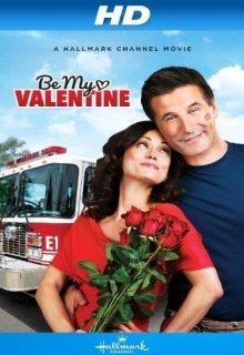 Будь моим Валентином / Be My Valentine (2013)