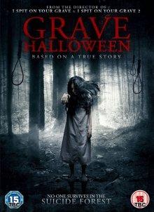 Могильный Хэллоуин / Grave Halloween (2013)