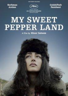Мой милый Пепперленд / My Sweet Pepper Land (2013)