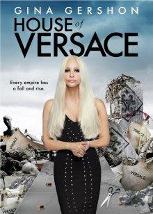 Дом Версаче / House of Versace (2013)