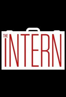 Стажер / The Intern (2015)