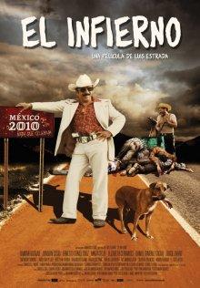 Ад / El infierno (2010)