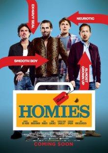 Оболтусы / Homies (2015)