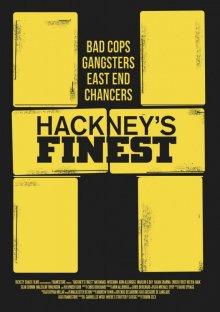 Сливки Хакни / Hackney's Finest (2014)