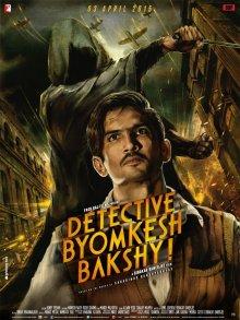 Детектив Бемкеш Бакши / Detective Byomkesh Bakshy! (2015)