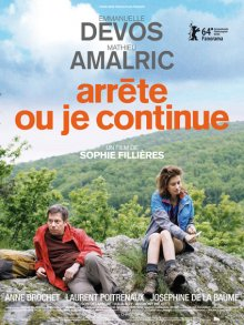 Если не ты, то я / Arrête ou je continue (2014)