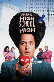Учитель и чудовища / High School High (1996)