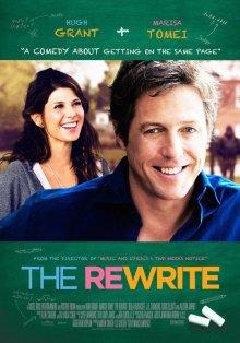 Исправленный вариант / The Rewrite (2014)