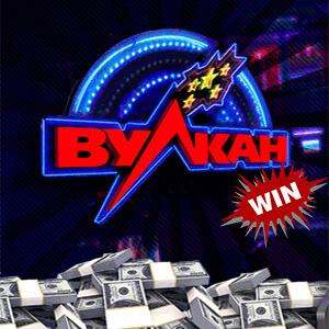 who_won_vulcan_casino[1]