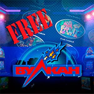 casino_vulcan_free[3]