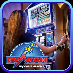 Обзор сайта http://vulkangt.com/russkij-vulkan