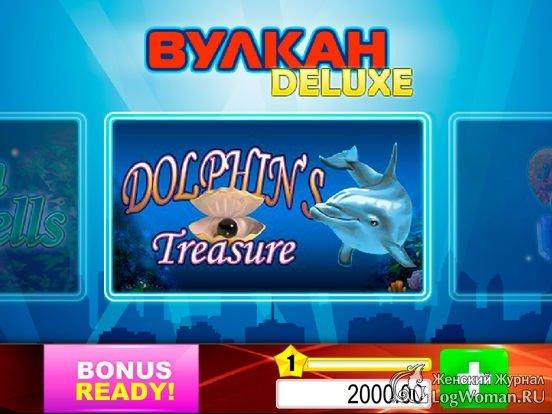 Вулкан делюкс: игровые автоматы с реальным выигрышем
