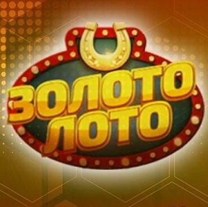 Самых азартных приглашает онлайн казино Золото Лото